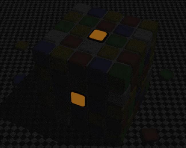 temna kocka