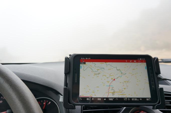 Aplikacija Orux Maps